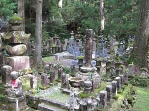 Der Friedhof um Okunoin